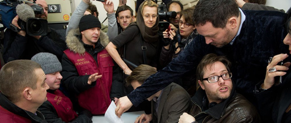 Die Moskauer Prozesse